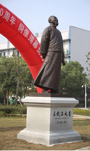 同年12月创办无锡国学专修学校,任校长30年,呕心沥血为中华民族培养了