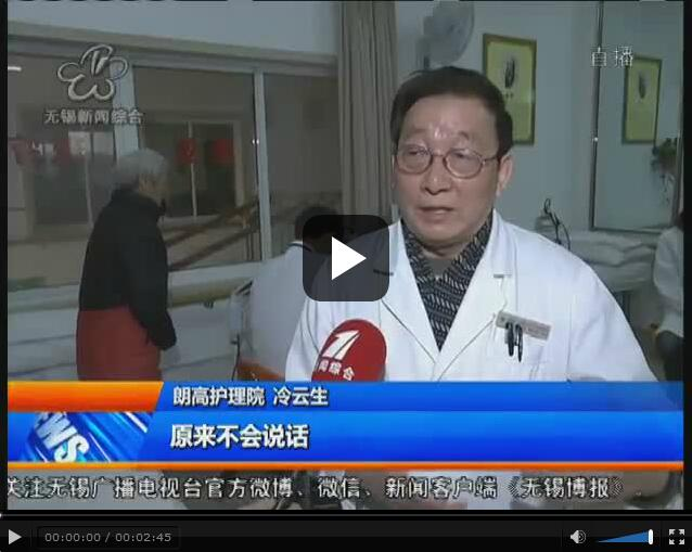 【养老院和医疗机构合作协议】