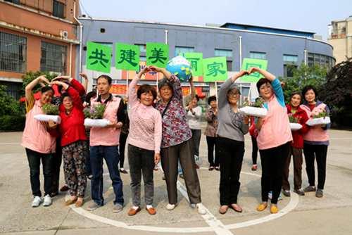 迎接女性地球日无锡社团世界举行女生主题活广场搭穿大全图片帅气图片