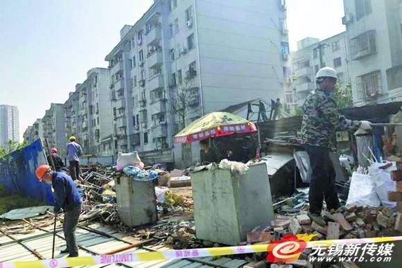 无锡一废品站盘踞居民区两年终被拆除