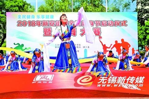 """无锡新吴新安街道全民健身节""""民族风""""亮了"""