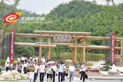 宜兴竹海风景区中国第一竹海