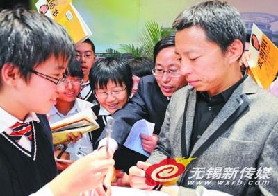 张朝阳博士到无锡天一中学为师生们讲课